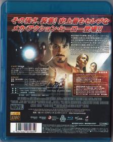 Blu-ray IRON MAN -2