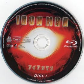 Blu-ray IRON MAN Disc 1
