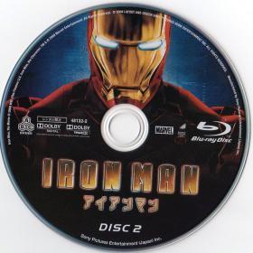Blu-ray IRON MAN Disc 2