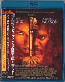Blu-ray 1408 -1
