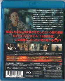 Blu-ray 1408 -3