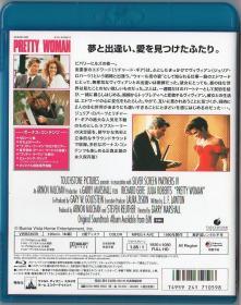 PRETTY WOMAN -2