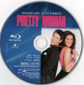 PRETTY WOMAN Disc