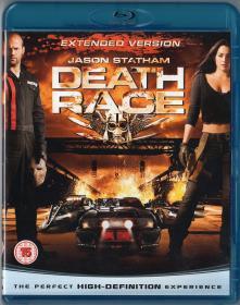 Blu-ray Death Race -1
