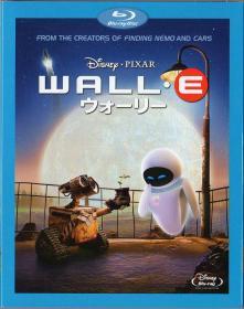 Blu-ray WALL・E -1