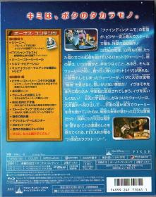 Blu-ray WALL・E -2