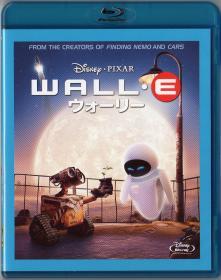 Blu-ray WALL・E -3