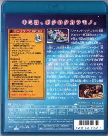 Blu-ray WALL・E -4