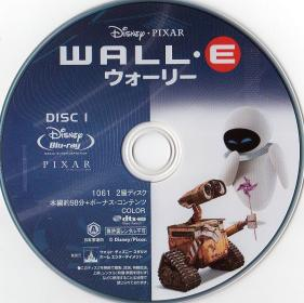 Blu-ray WALL・E Disc 1