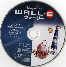 Blu-ray WALL・E Disc 2