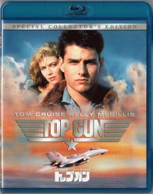 Blu-ray TOP GUN -1