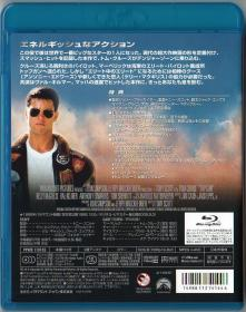 Blu-ray TOP GUN -2