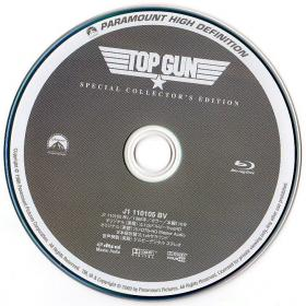 Blu-ray TOP GUN Disc