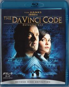 Blu-ray The Da Vinci Code -1