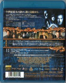 Blu-ray The Da Vinci Code -2