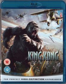 Blu-ray KING KONG -1