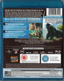 Blu-ray KING KONG -2