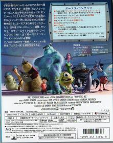 Blu-ray MONSTERS Inc -2