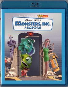 Blu-ray MONSTERS Inc -3