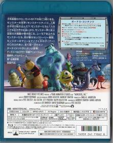 Blu-ray MONSTERS Inc -4