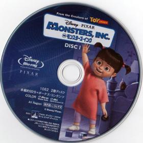 Blu-ray MONSTERS Inc Disc 1