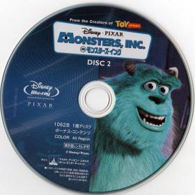Blu-ray MONSTERS Inc Disc 2
