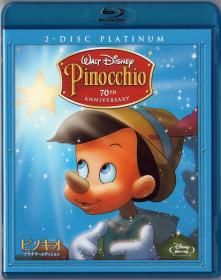 Blu-ray Pinocchio 70th Aniv -3