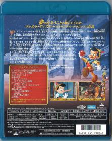 Blu-ray Pinocchio 70th Aniv -4