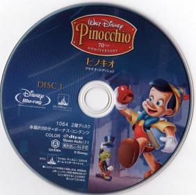 Blu-ray Pinocchio 70th Aniv Disc 1