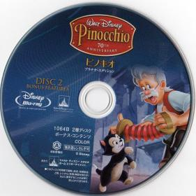 Blu-ray Pinocchio 70th Aniv Disc 2