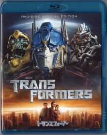 Blu-ray TRANS FORMERS -1