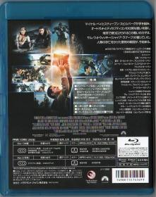 Blu-ray TRANS FORMERS -2