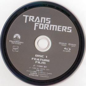 Blu-ray TRANS FORMERS Disc 1