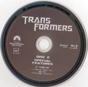 Blu-ray TRANS FORMERS Dsic 2