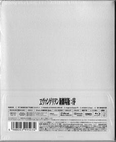 Blu-ray_EVANGELION_2