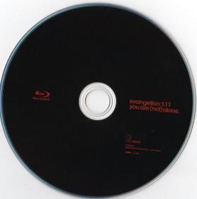 Blu-ray_EVANGELION_Disc