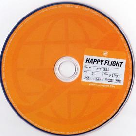 Blu-ray-HAPPY-FLIGHT-Disc1