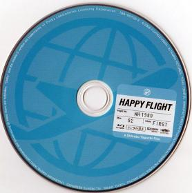 Blu-ray-HAPPY-FLIGHT-Disc2