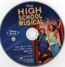 Blu-ray_THE_HIGH_SCHOOL_MUSICAL_1_Disc