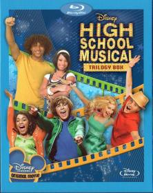 Blu-ray_THE_HIGH_SCHOOL_MUSICAL_1_Box_1