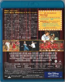 Blu-ray_THE_HIGH_SCHOOL_MUSICAL_1-2