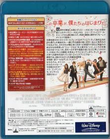 Blu-ray_THE_HIGH_SCHOOL_MUSICAL_3-2