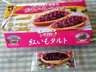 food12_20110910171619.jpg