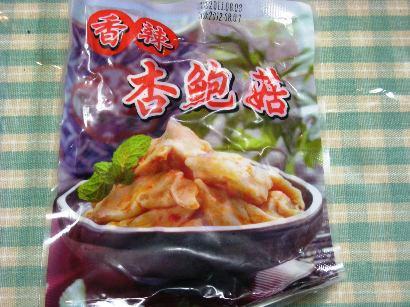 food1_20110904195547.jpg