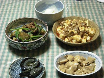 food3_20110904195544.jpg