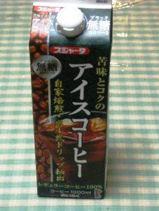 food5_20110905212057.jpg