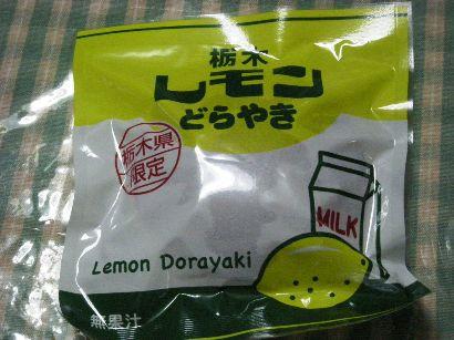 food6_20110905212916.jpg