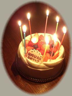 8回目のケーキ