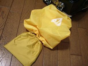 ランドセルカバー黄