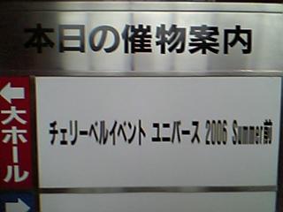 20060625152425.jpg